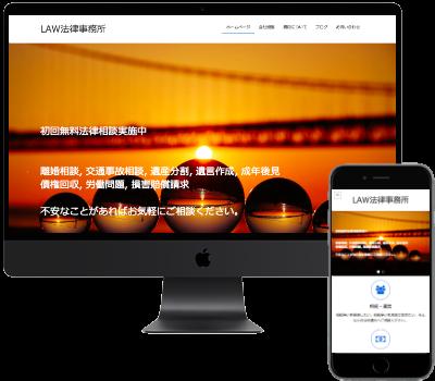 ワードプレスで完璧なホームページ作ります 制作実績多数のデザイナーが完璧なホームページ制作いたします。