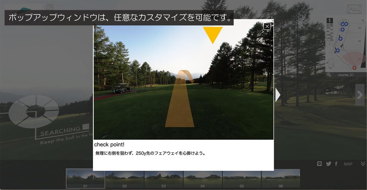 パノラマビュー360°撮影承ります パノラマ撮影実績・300件超/先進的な360°画像を御提供