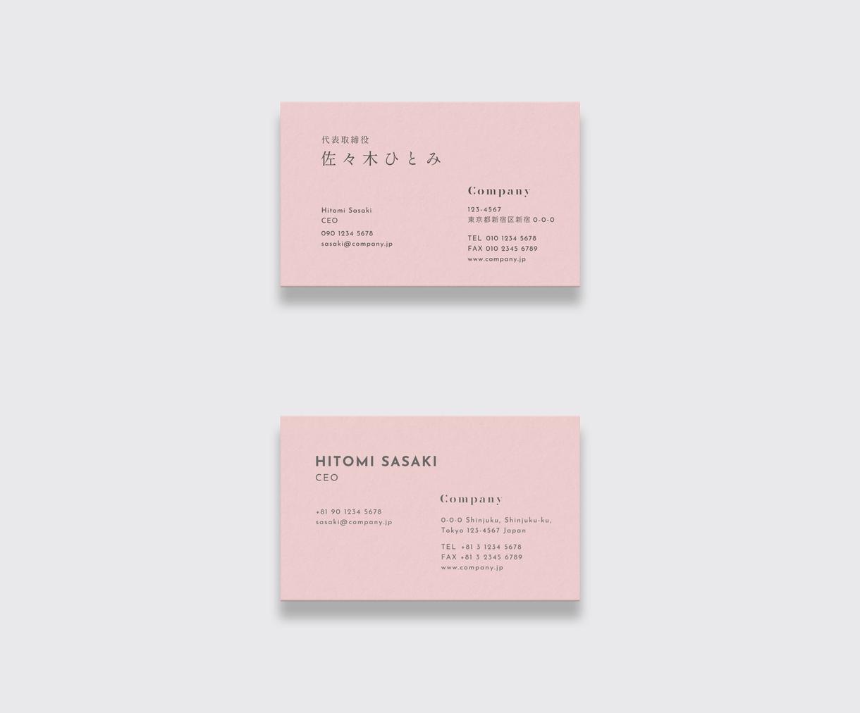 オリジナルの洗練されたシンプルな名刺を作れます 【大好評】プロ仕様の名刺/カードをもっと気軽に。