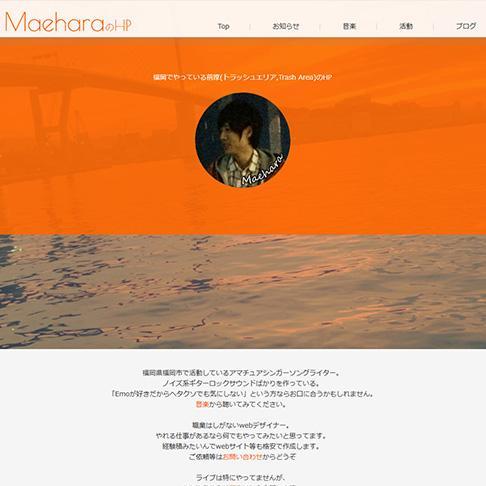 アナタ専用のホームページ(静的HTML)作ります かっこいいHPで、大勢の人にアプローチしたい・利益を上げたい