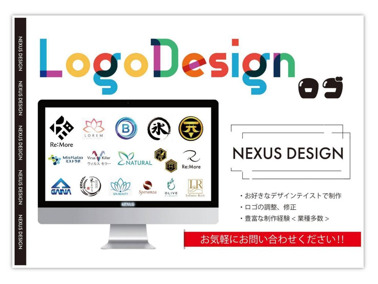 企業・店舗・ブランド!さまざまなロゴを制作します 作りたい!をカタチに。お気軽にお問合せください! イメージ1