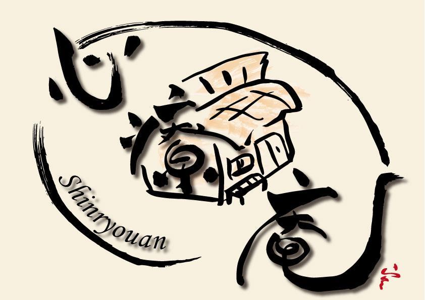 あなたの想いにより近い完全オリジナルのロゴを作ります。