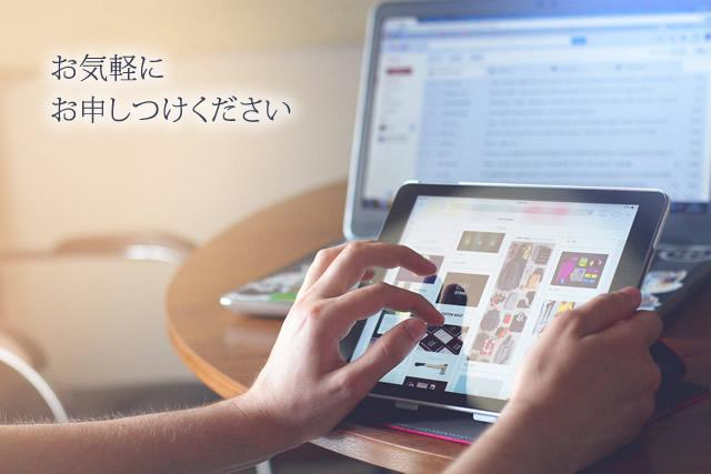 Webサイトを更新します Web担当のスタッフの代わりをします。