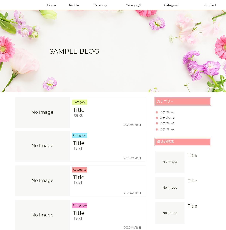 wordpressでブログ制作いたします オリジナルのデザインでブログに楽しみを♪