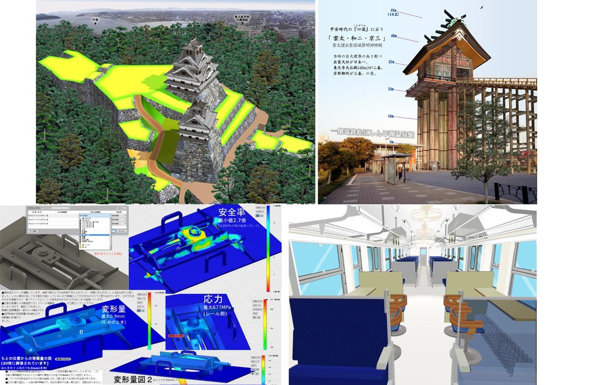 図面を元にして建築・文化財・機械の予想図を描きます 図面やラフスケッチを貸与いただいて、CGや手描きで描画