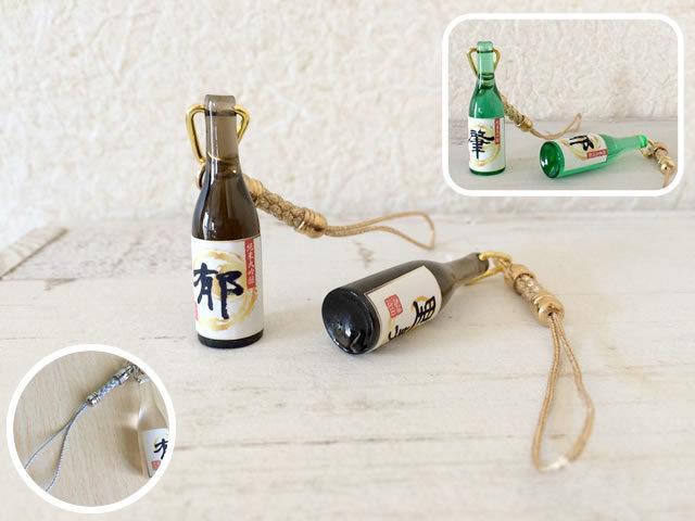 お名前入りの日本酒ストラップをお作りします オリジナルの日本酒ストラップはいかがでしょうか♪ イメージ1