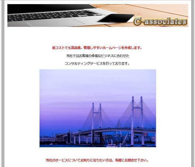 Wordpress(ワードプレス)サイト作成します お求め易い価格で ホームページを作成致します。