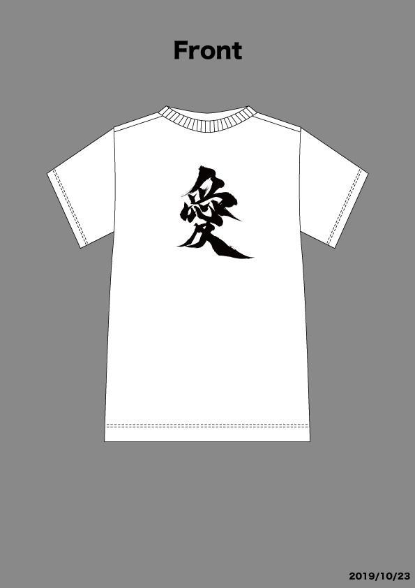 オリジナルTシャツ製作します 思い出を形にして残してみよう^_^