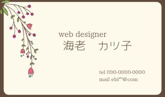 カード・はがきなどのデザインします お礼のカード、お知らせのはがき、名刺などデザイン