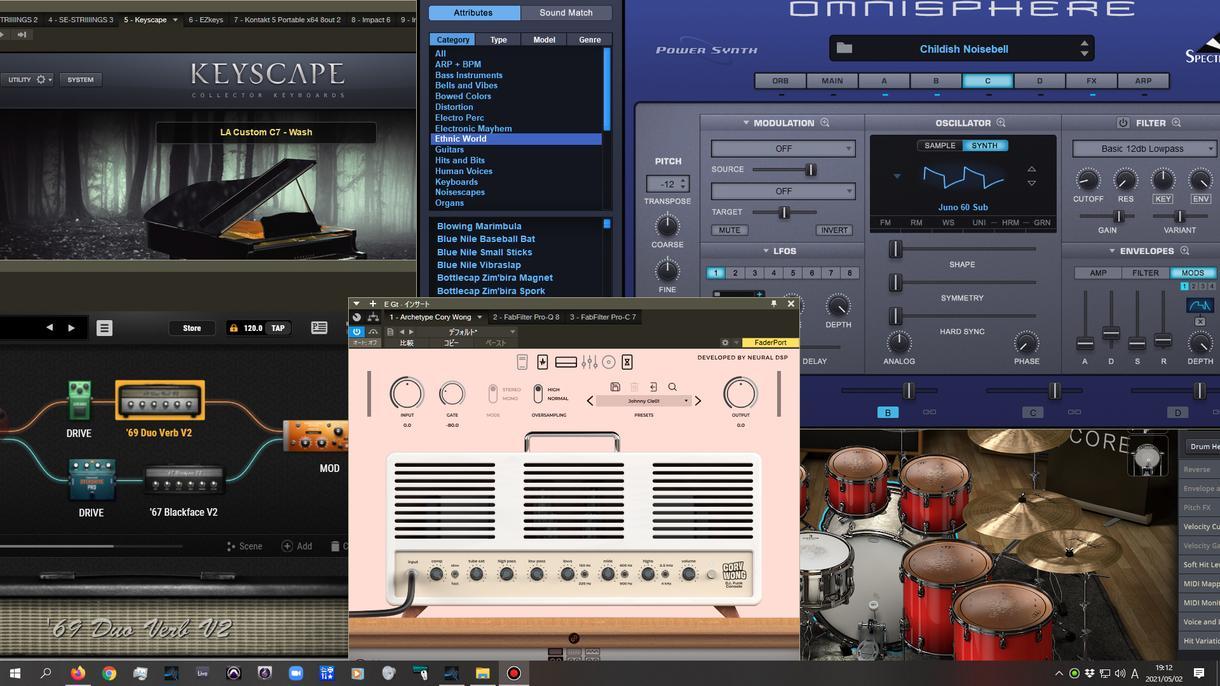 作曲・編曲・作詞・BGM・音楽制作いたします 著作権完全譲渡、商用利用OK!プロクオリティーな楽曲を提供 イメージ1
