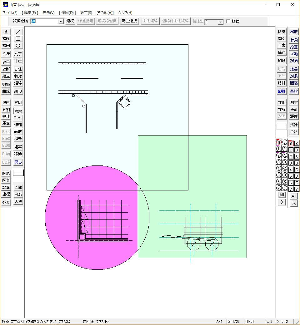 手書き図面をCADで作図します 建築関係の手書き図面のトレースや立・断面図の作成