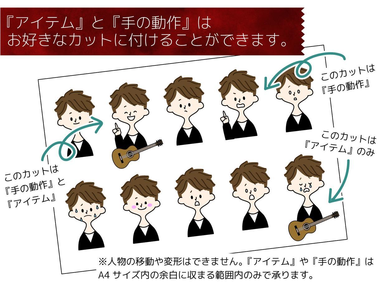 シンプルな似顔絵イラスト10カットお描きします 商用OK☆アイコンや名刺など、シンプルだから色々使える!