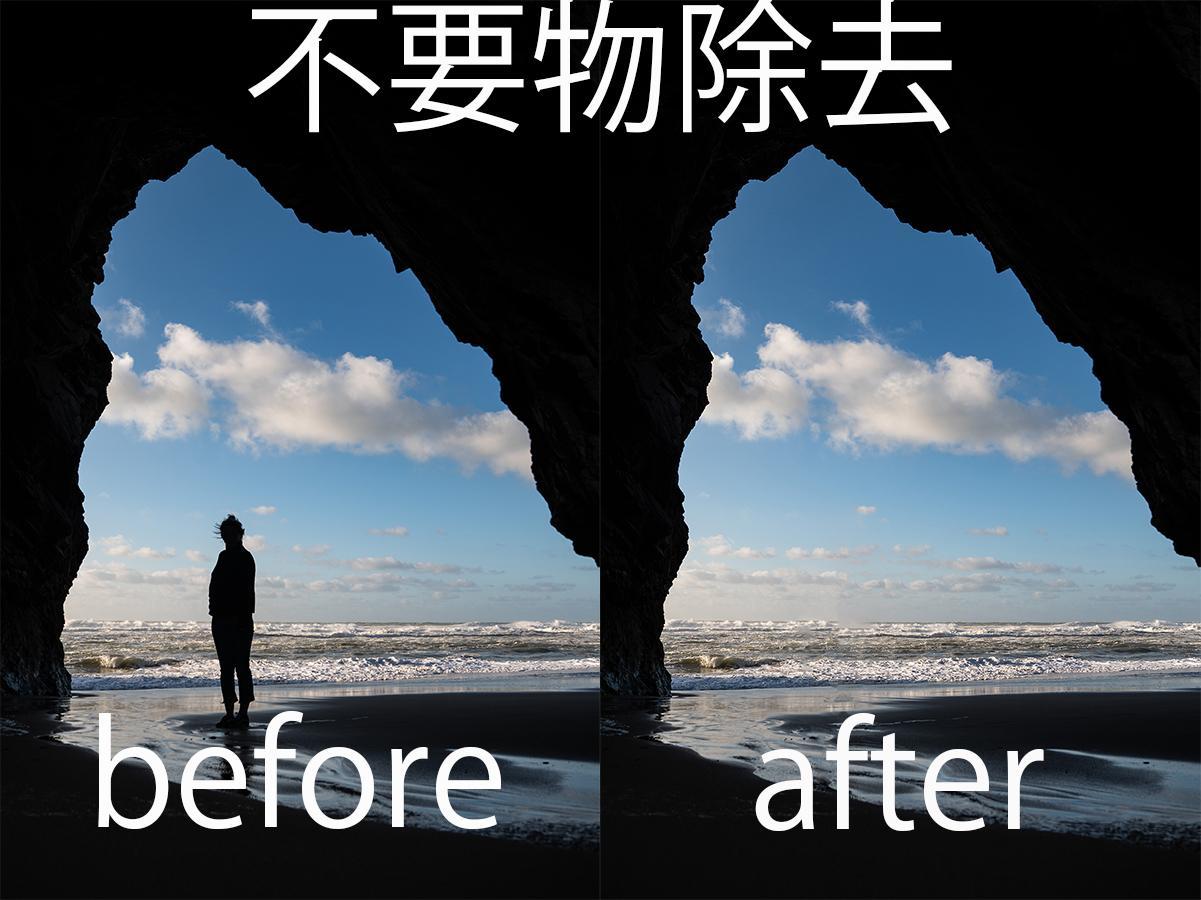 写真などの不要物除去いたします お気に入りの写真やインスタ用写真などの不要物除去します。 イメージ1