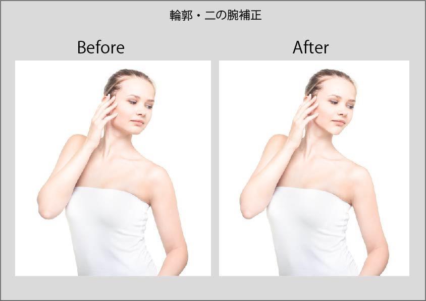 写真、画像の体形補正・傷修正承ります 体形、傷、タトゥーがきになる方へ!
