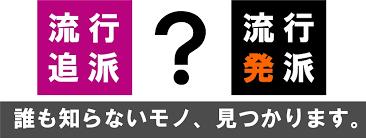 〈初回限定3名様無料!!〉芸人が教える!歴史に名を刻むワードデザインの販売!!