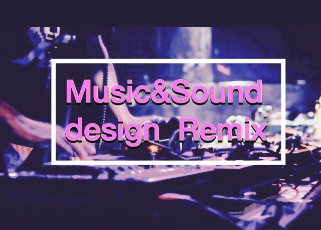 音楽制作に関するご相談承ります MIXについて、活動の仕方、録音方法について イメージ1