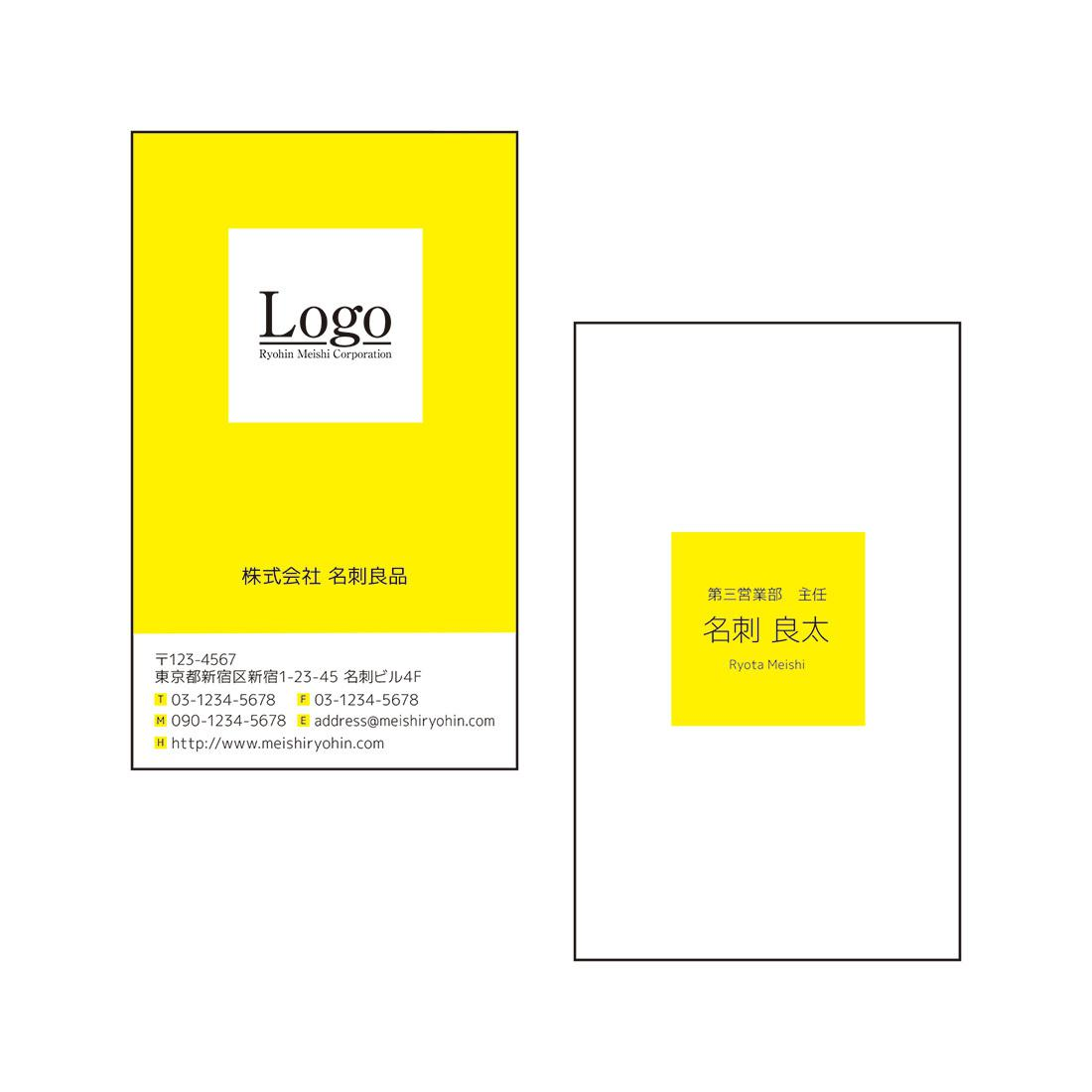 ワンコインプロジェクト500/各種デザインします デザイナー歴10年/これからの人応援するデザインプロジェクト