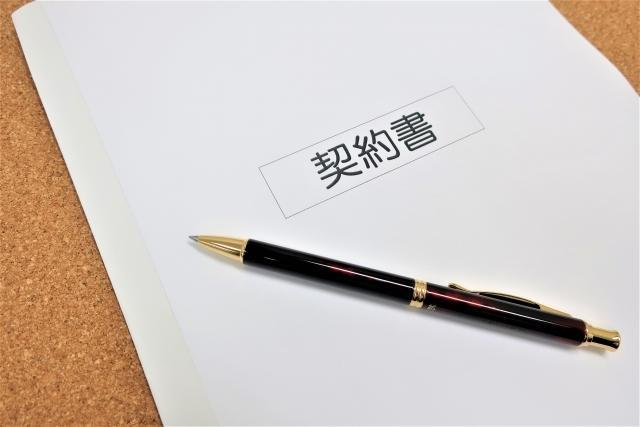 書類作成します 契約書、事業計画書などを作成します イメージ1