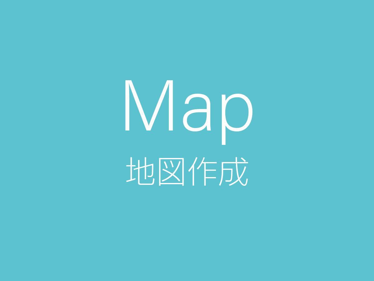 様々な種類のマップを作成します 和風からシンプルなものまで用途に合わせたマップを作成します
