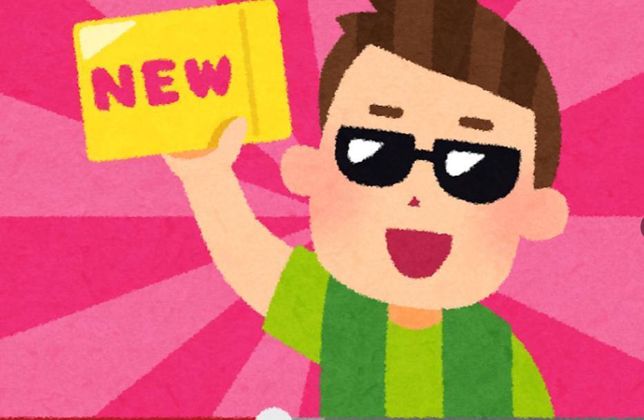スマホ・タブレット動画編集方法教えます 初心者歓迎、低予算で動画編集の基本を学べます