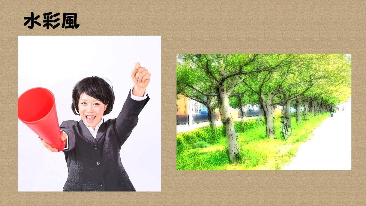 写真をイラスト化(版画風/水彩風/油絵風etc.)します【初回特典あり】