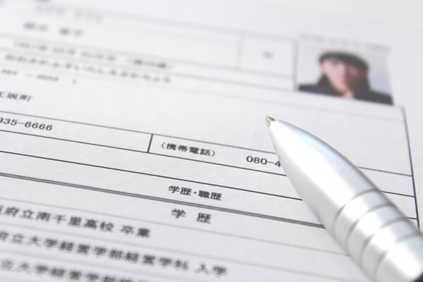 履歴書の内容考えます。書道の師範取得者が代筆します あなたの代わりに履歴書の志望理由を考えます。 イメージ1