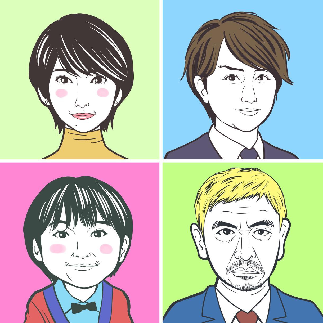 漫画家ぽんちょがポップな似顔絵お描きします ★SNSのプロフィール画像や名刺に最適!