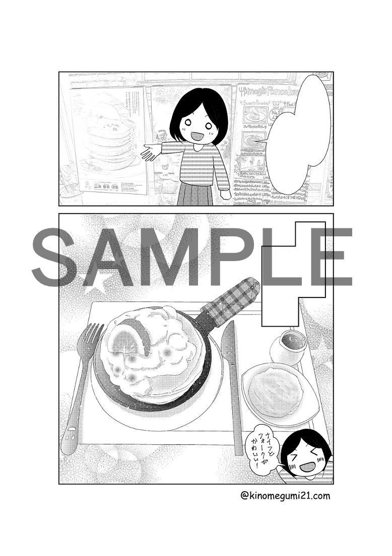 カラー/モノクロの漫画描きます 会社紹介やお店の集客アップに!商品を分かりやすく伝えます!