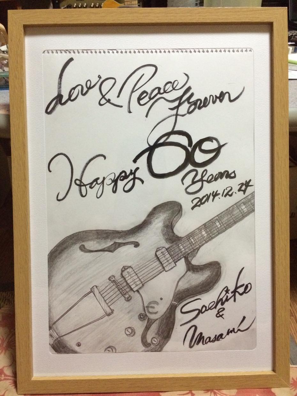 鉛筆でギターのイラストを描きます ギター好きの方へのプレゼントなどにどうぞ