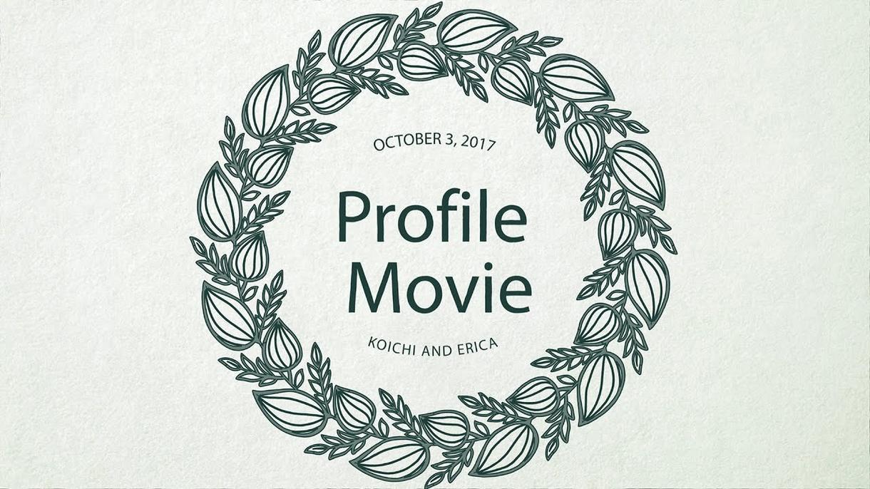 ウェディングのプロフィールムービー作ります プロフィールビデオの映像制作をプロにお任せ下さい