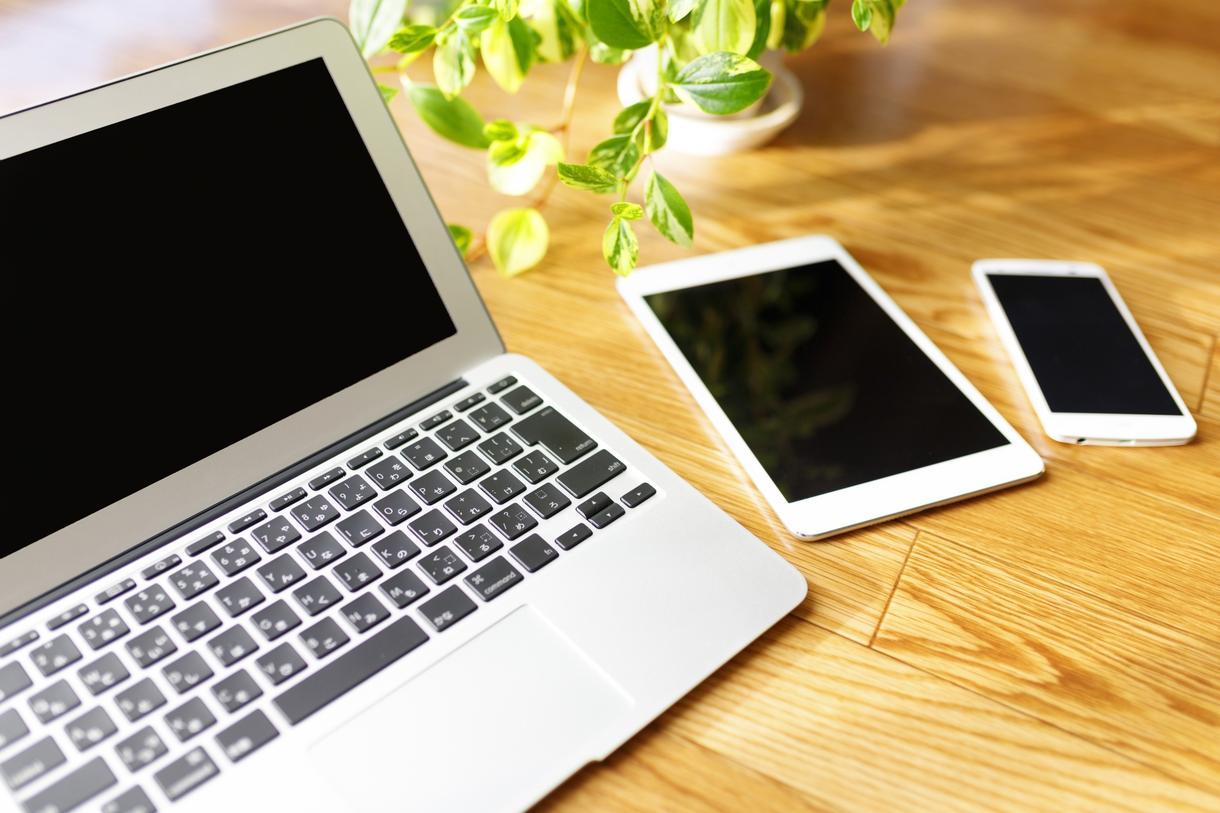 あなたのWebサイトをモバイル対応にいたします あなたのWebサイトをレスポンシブデザインにしませんか?