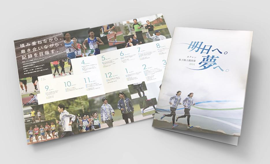 カタログ・パンフレットなど制作します デザイン歴10年以上のプロのデザイナーが制作いたします。
