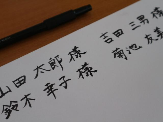 手書きで何でも書きます 文字を書くのが苦手な方や手書きで書きたい方へ