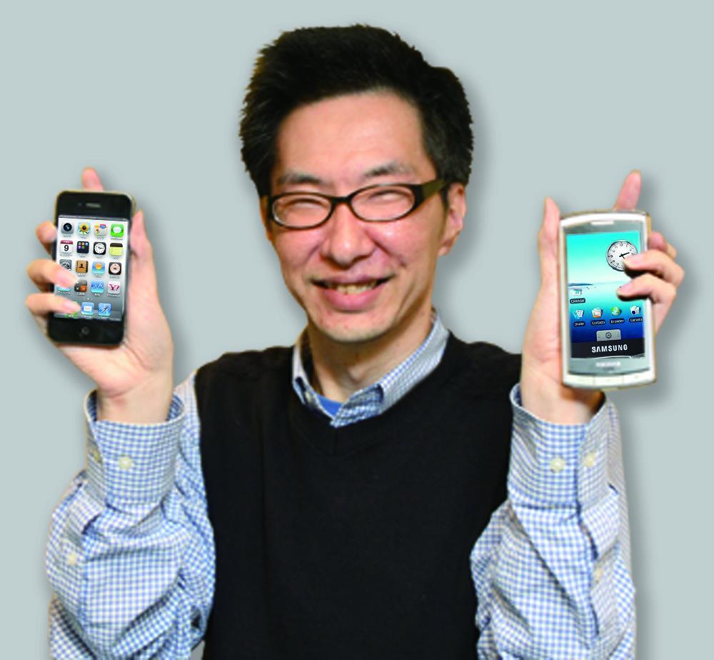 あなたのホームページがスマートフォン対応されているか診断します!