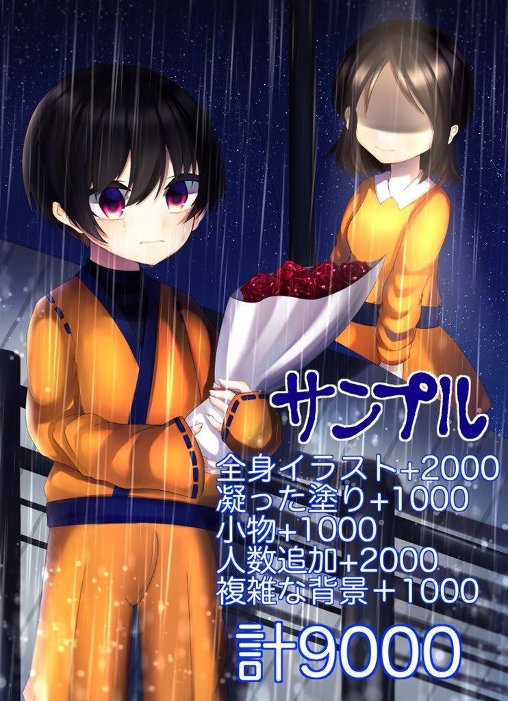 SNSアイコン、全身イラスト描きます アイコン2000円~、全身イラスト4000円~描きます!