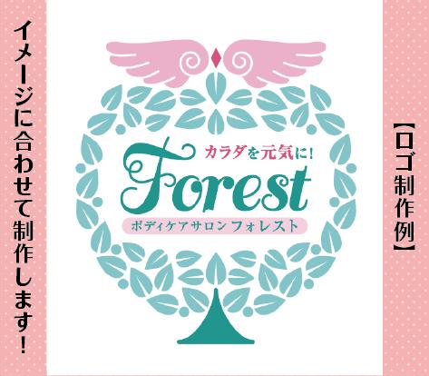 女性プロデザイナーが、売れるブランドロゴ制作します ココナラ初出品記念!期間限定のこの価格!!
