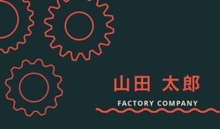 チラシアルバム表紙名刺ロゴが作れるます 商品によって幅広い用途に使用できます。