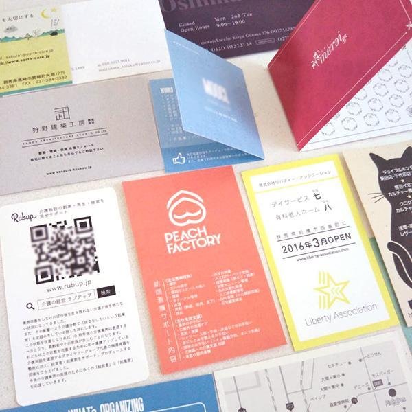 リピータ様増刷はこちらでお願いいたします minicolで名刺のデザインをお願いされた方の商品です。
