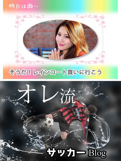 目を惹く☆★ブログのヘッダー、バナー作成します プロが作るから安心キレイ☆ジャンル問わずで作成致します。