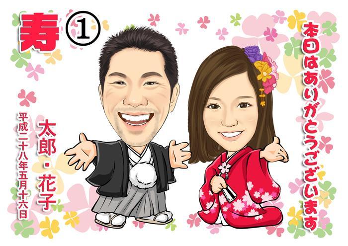 お写真の通りに新郎・新婦の似顔絵をお描きします お二人のご結婚記念にいかがですか!!