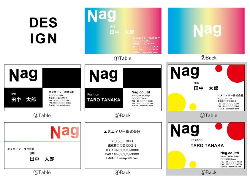 納得いくまで修正無料!お試し価格でお名刺作成します aiデータ無料!印刷OK!シンプルおしゃれな両面名刺デザイン