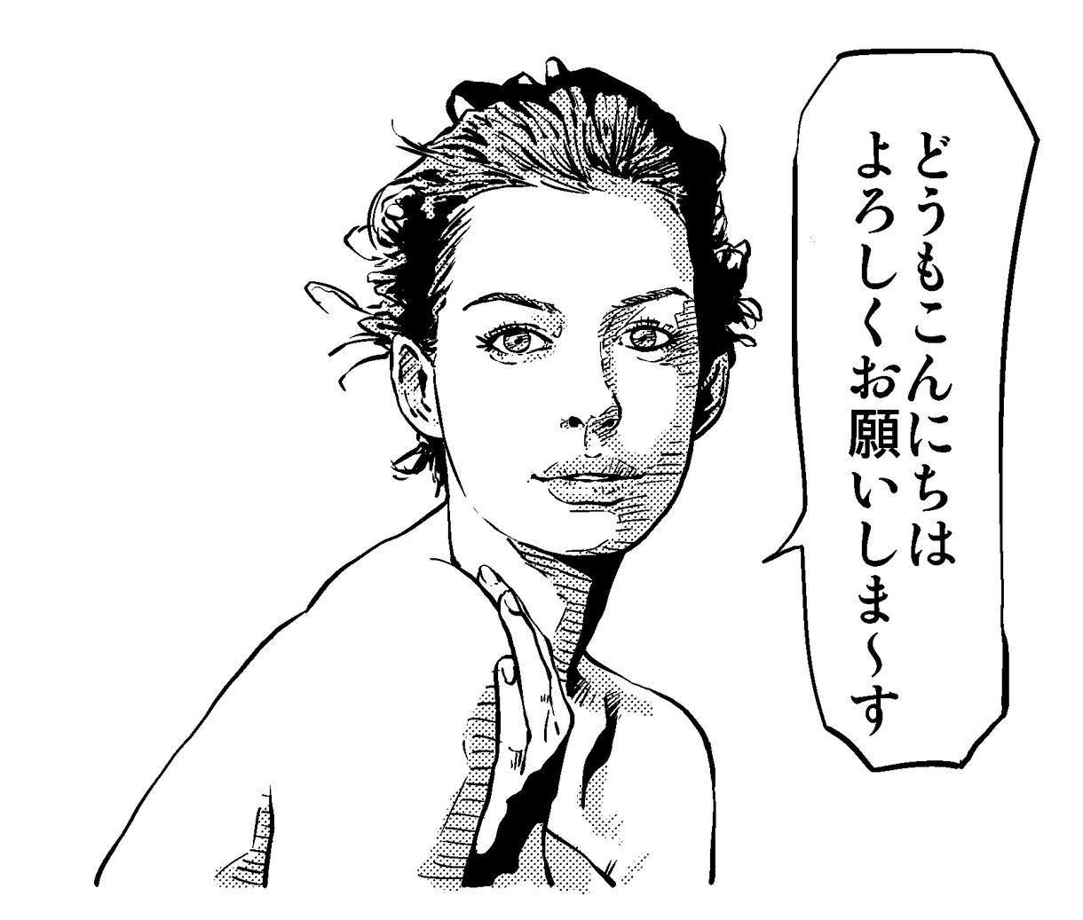 マンガ風似顔絵(モノクロ)描きます アイコン、プレゼントやウェルカムボードに