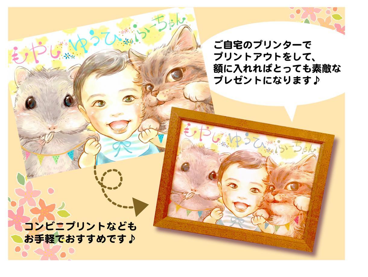 デジタル画水彩タッチで、キレイな似顔絵描きます 記念日のプレゼント、SNS用などのプロフ画像などにオススメ!