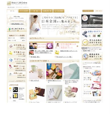 Koga1016様用 web1ページデザインします ランディングページ lp webサイト ホームページ 楽天