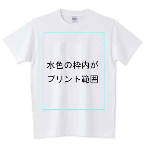 オリジナルTシャツ作成代行します 【TV・映画・雑誌・ゲーム業界現役デザイナー歴20年】