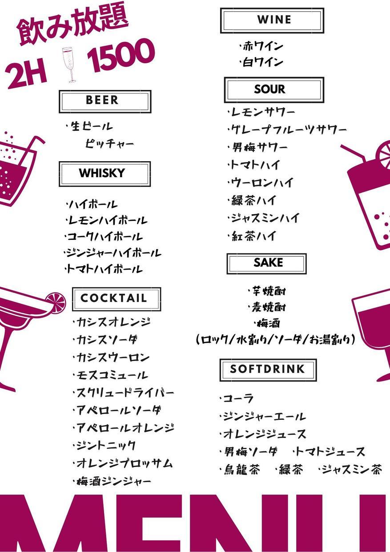 飲食店メニュー作成代行します バル、居酒屋のメニューをおしゃれに作成します!!