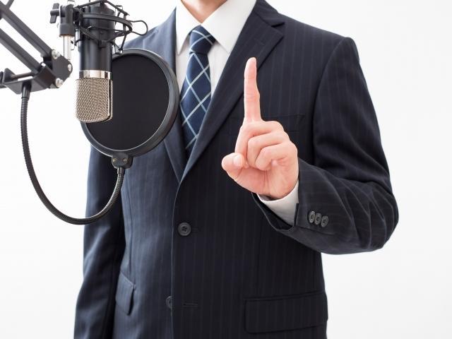 低音男性ボイスの台詞・ナレーションを吹き込みます マイク前経験豊富!台本執筆とセット購入でさらにお得! イメージ1