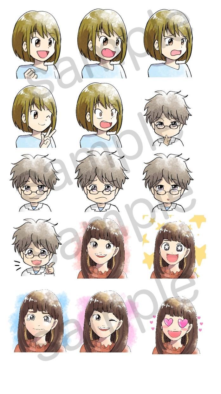 ミニキャラ表情アイコン3種類描きます ブログ向け漫画調アイコンセット。吹き出し、セリフに最適。