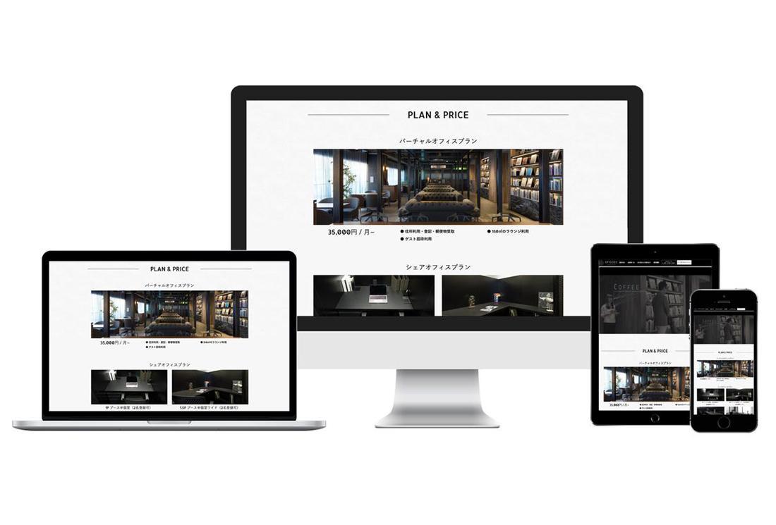 プロのデザイナーがJimdoでサイトを作成します 企業・個人までクオリティーの高いサイトを作成します。