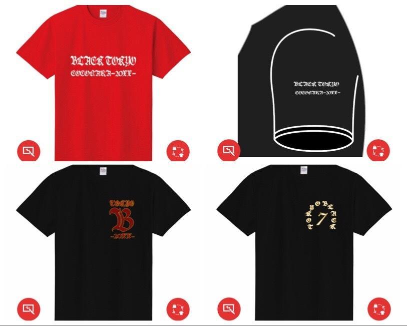 Tシャツデザインを作ります 個性あるオリジナルデザインからお客様の希望のデザインまで。